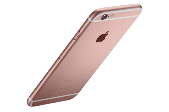 Apple Iphone 6s Plus 64gb Rose Gold Lowest Price Best